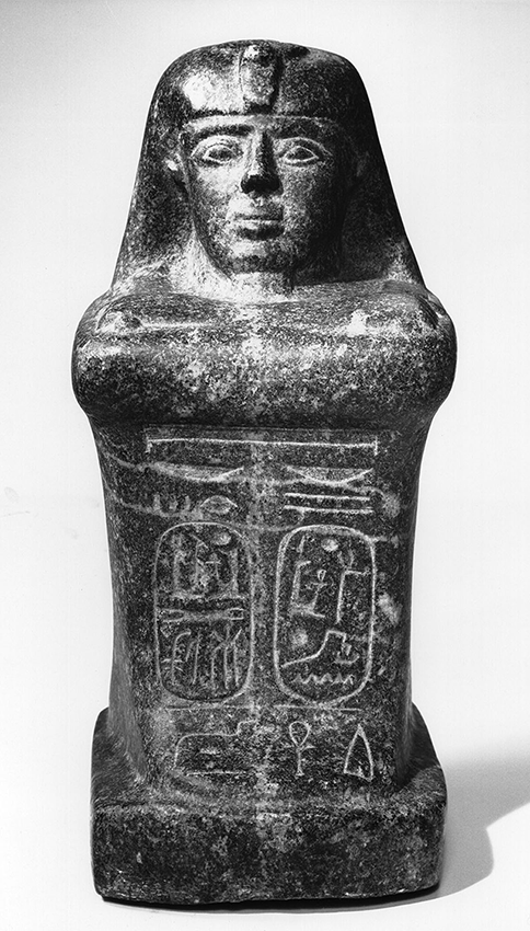 Block Statue with Cartouches of Ramses II